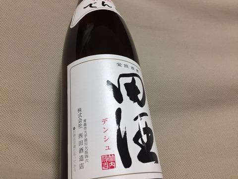 その名前に込められた郷土への思い。口の中に広がる懐かしい土の香り。「田酒 特別純米」を飲む。