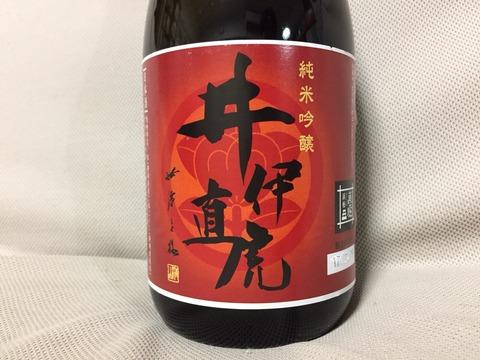 「おんな城主」も大満足のキレのある旨味。赤色ラベルは井伊家の赤備えのしるし!浜松の酒「井伊直虎」