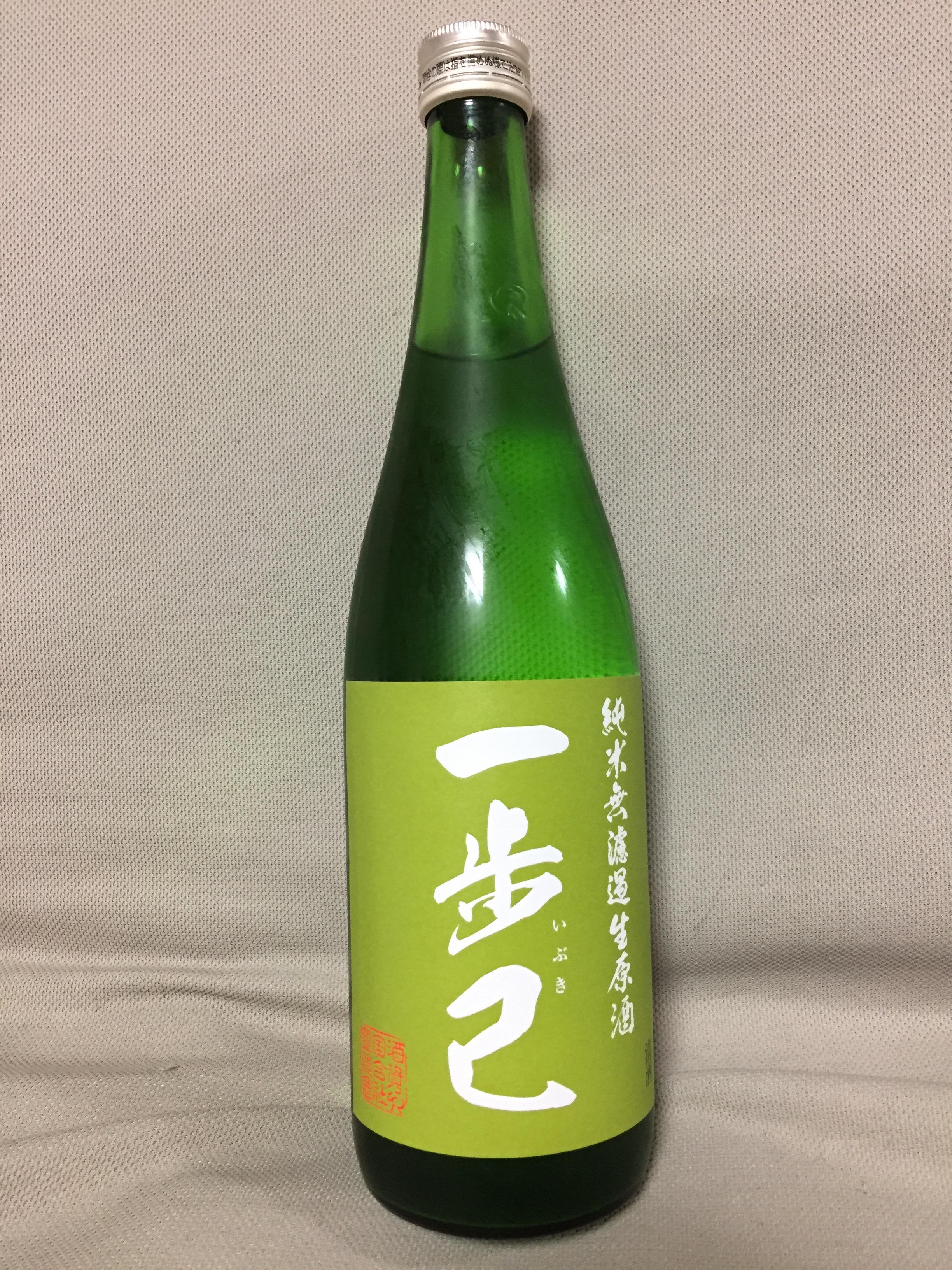 「#東北でよかった」。阿武隈の広大な自然が育んだ、美しい日本酒「一歩己」。がんばろう!東北。