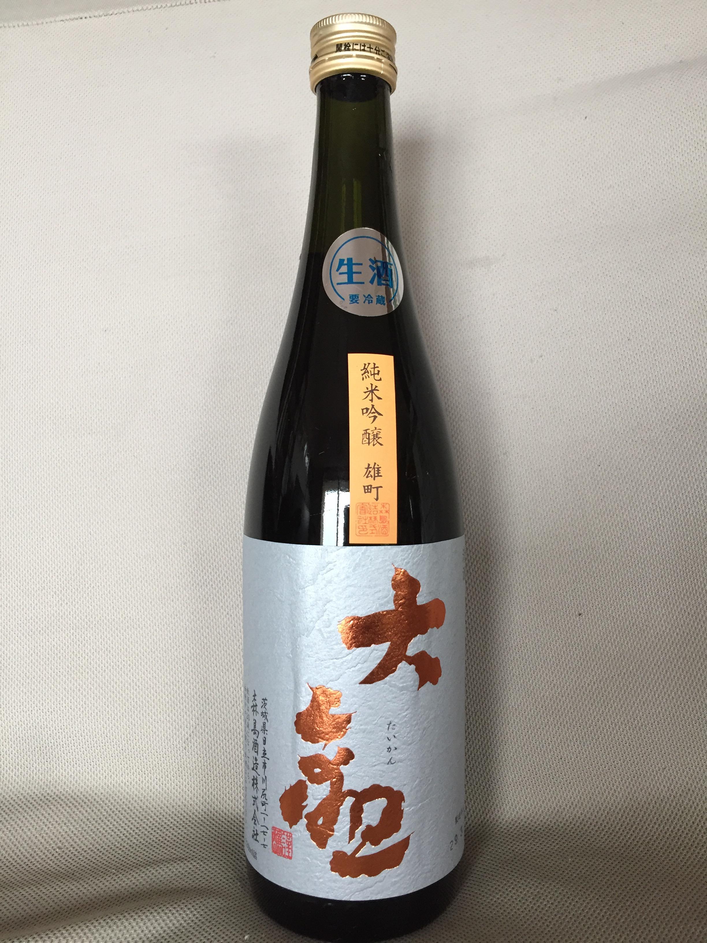 巨匠が愛した地酒「大観」。震災の苦難を乗り越え受け継ぐ味とは!?