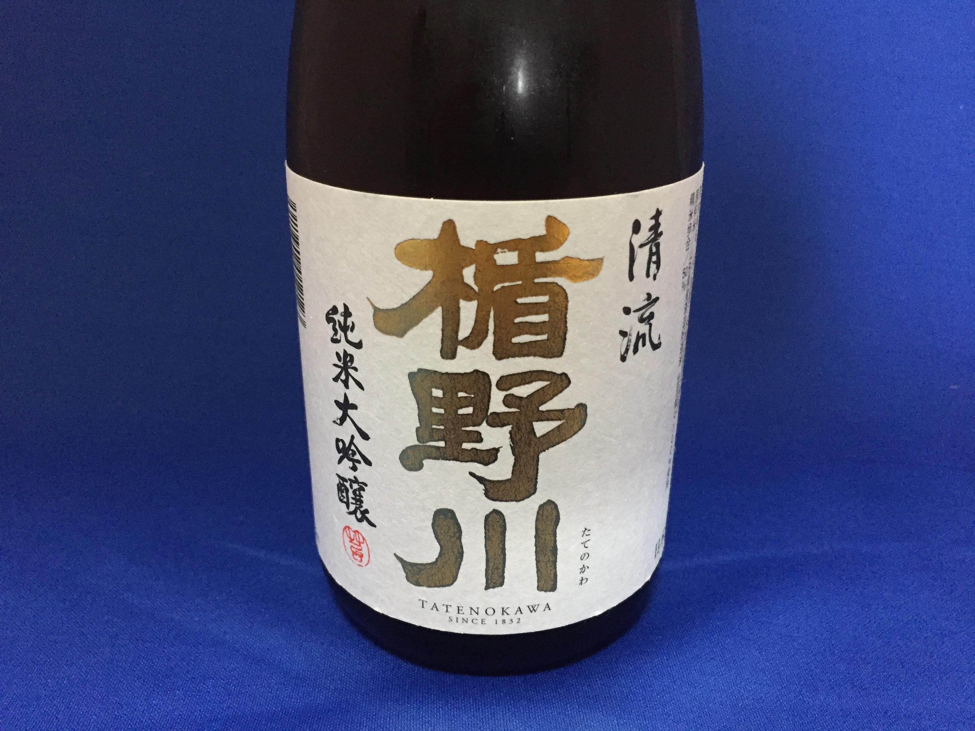"""全量純米大吟醸へのこだわり 庄内から世界を目指す""""楯野川"""""""