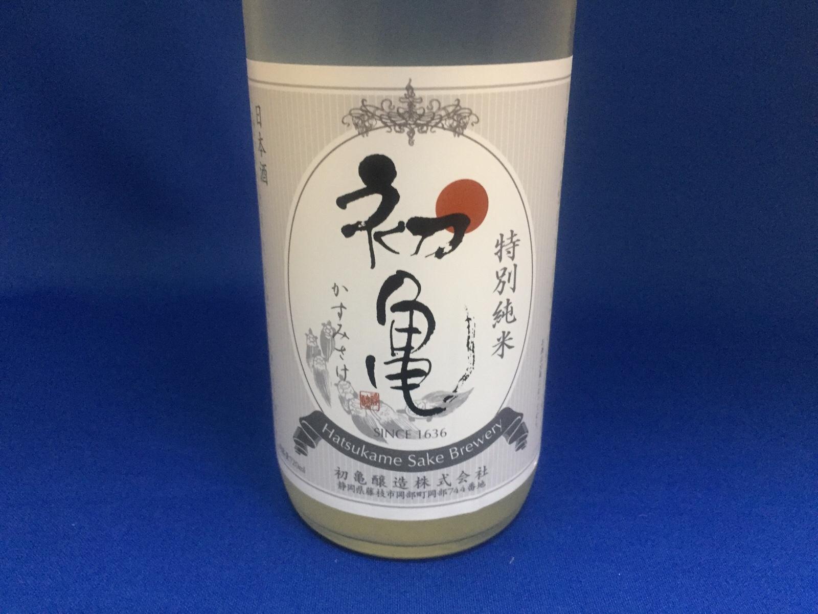 新年の門出を祝う日本酒「初亀」粉雪舞うかすみ酒で乾杯!
