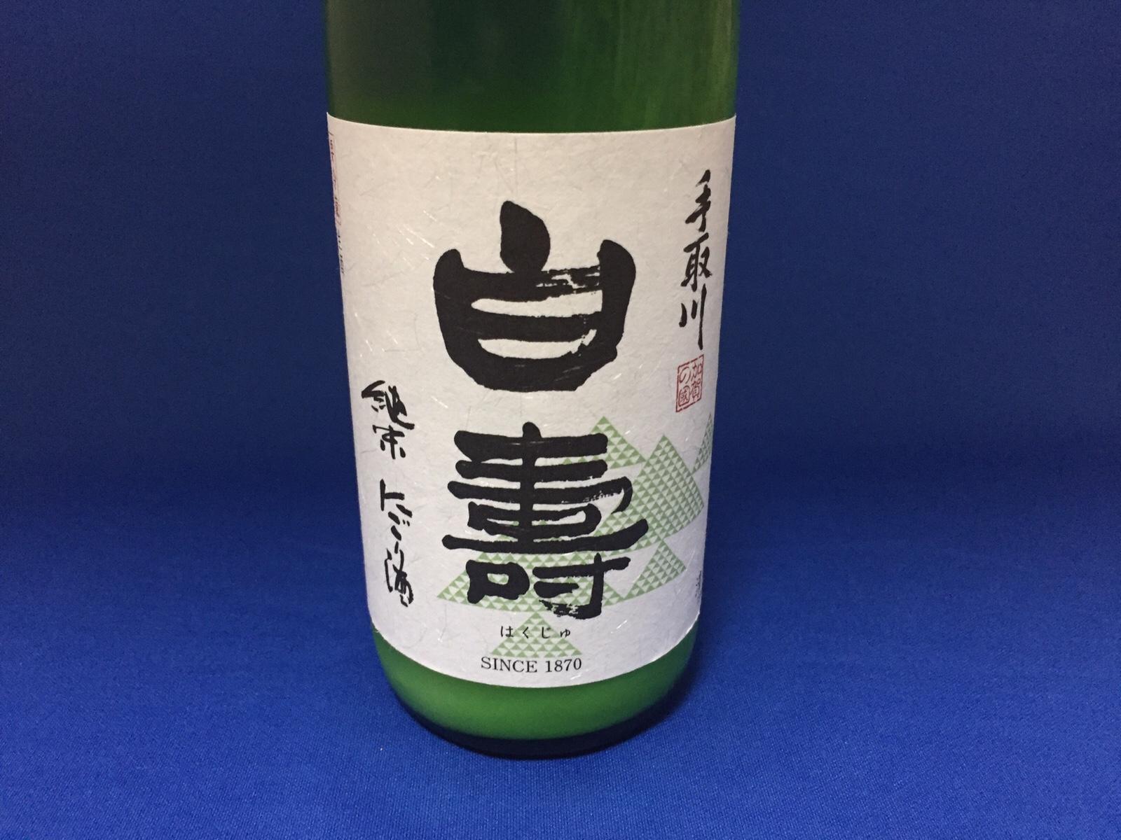 """大人の甘酒""""手取川 白寿"""" 出来立ての感動を味わう純米にごり酒"""