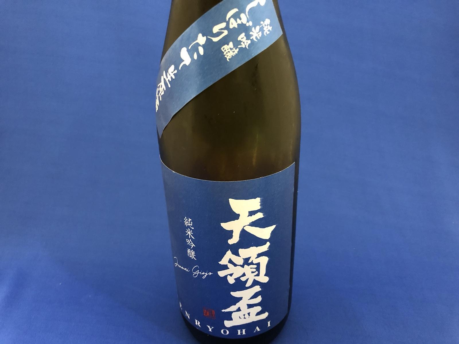 朱鷺跳ぶ大地と蛍舞う水が生んだ佐渡の銘酒「天領盃 純米吟醸」