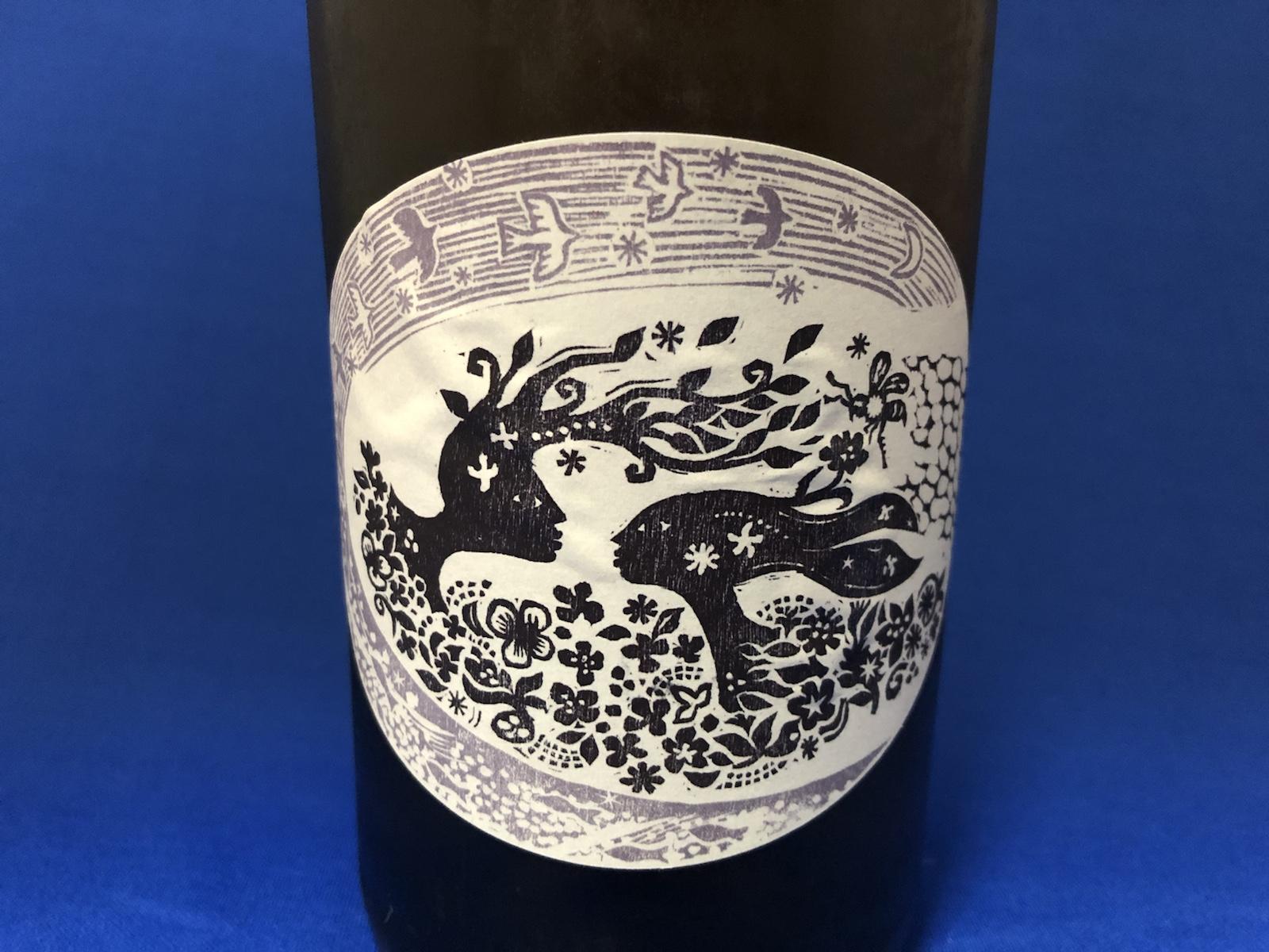 自由にワインを楽しもう!「K18bAK_DD」山梨県共栄堂