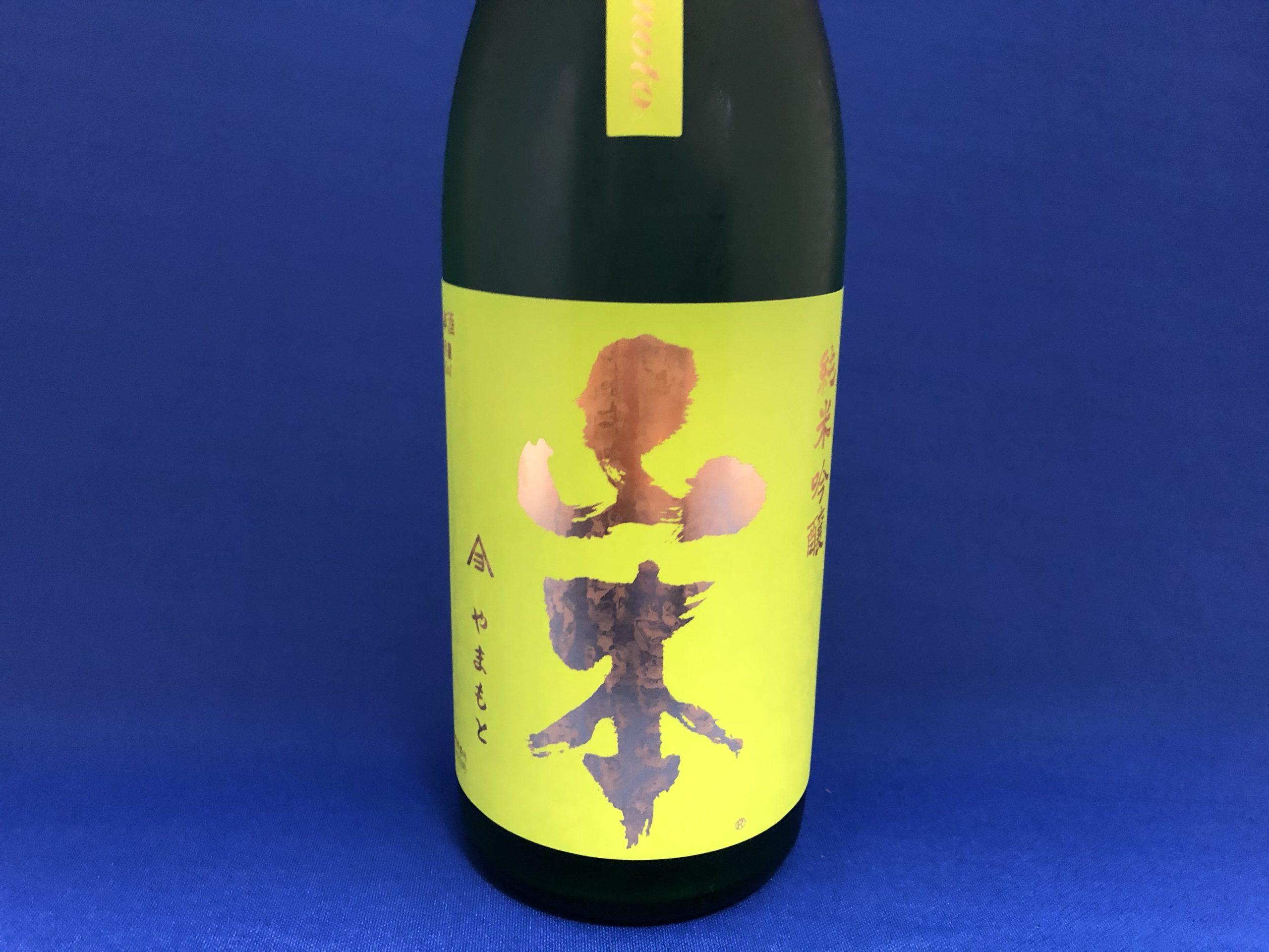 山本「フォレストグリーン」!大潟村の美郷錦が育んだ美酒
