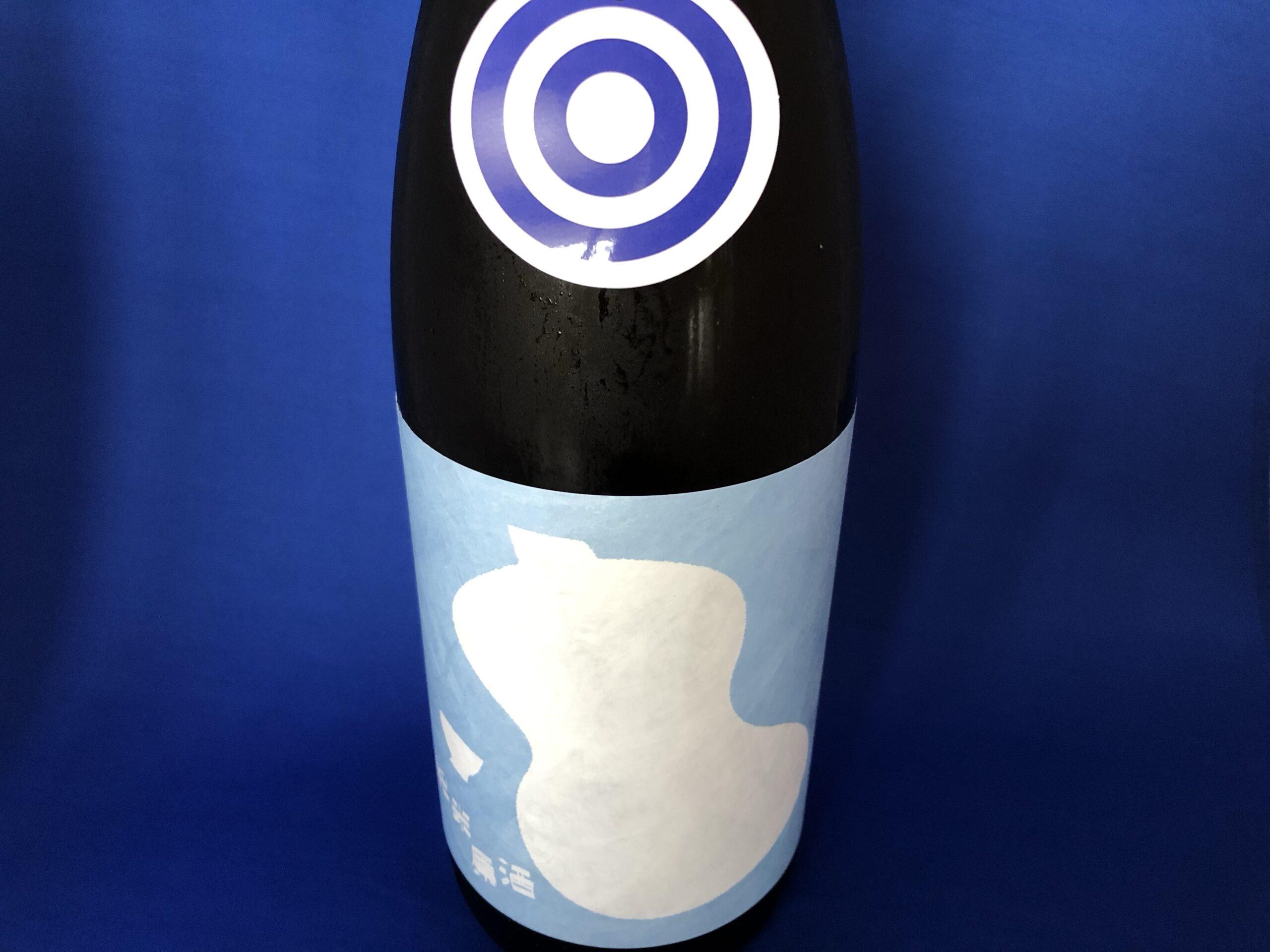 「国権 純米原酒」ガツンと濃厚!オンザロックもおすすめです