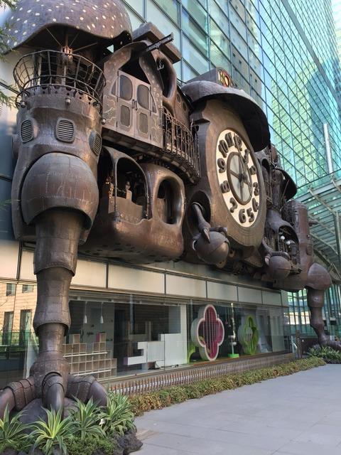日本ではじめて鉄道が走った区間を歩く旅!旧新橋停車場から浜松町へ