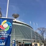 WBC2次ラウンド開幕!侍ジャパン世界一奪還に向けて、オランダ、キューバ、そして強敵イスラエルに立ち向かえ!