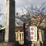 浅草七福神めぐり③ 神に願うは恋愛成就?招き猫も応援します。今戸神社を歩く。