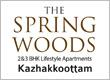 Spring Woods Logo