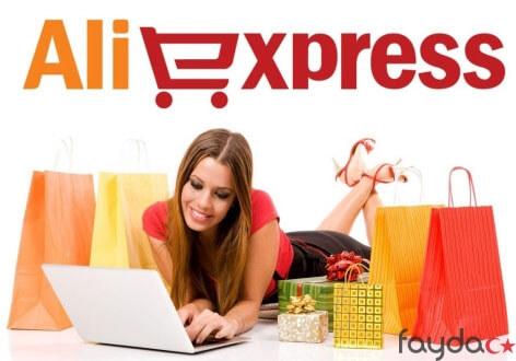 aliexpress-alisveris-nasil-yapilir