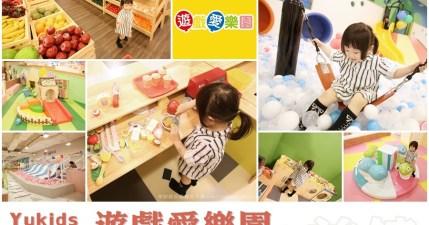 【高雄大魯閣草衙道】遊戲愛樂園真誇張,豐富到滿出來兒童超市,就連大人也好想好想玩