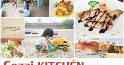 【台南】Cozzi KITCHEN 和逸親子餐廳,大沙坑完全擄獲小孩的心!開車更是許多小朋友的最愛!