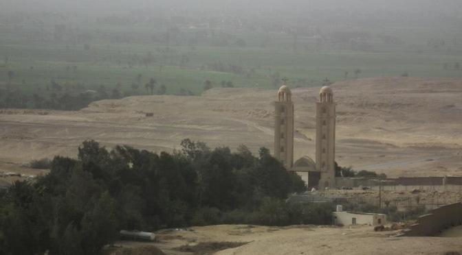 Monastery of Archangel Gabriel