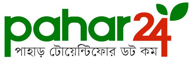 pahar24.com