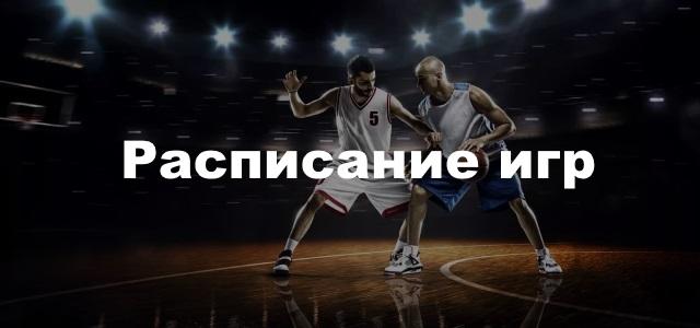 """Расписание игр """"КЭС-Баскет"""" и ШБЛ г. Новокузнецка в 2017-2018 год юноши. Центральный дивизион."""