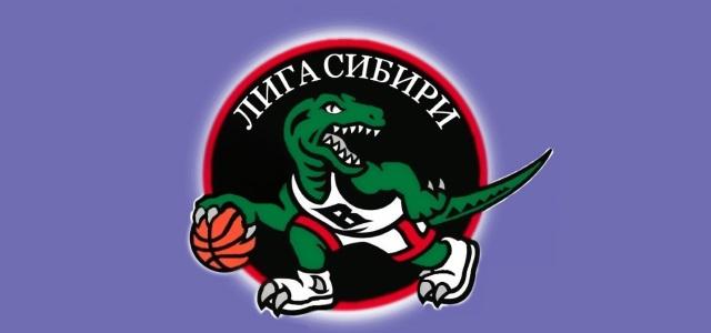 """""""Лига Сибири"""" среди ДЮСШ (юноши 2002 г.р.) (видео)"""