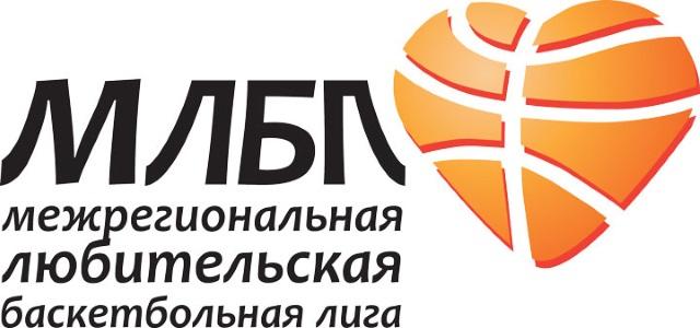 Турнир региональных чемпионов МЛБЛ-Сибирь