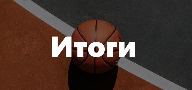Итоги полуфиналов муниципального этапа «КЭС-Баскет» лиги