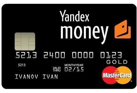 Яндекс әмиянын қалай жабуға болады