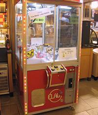 автоматы с призами как выиграть