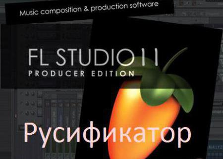 скачать бесплатно программу для изменения тональности минусовок на русском языке
