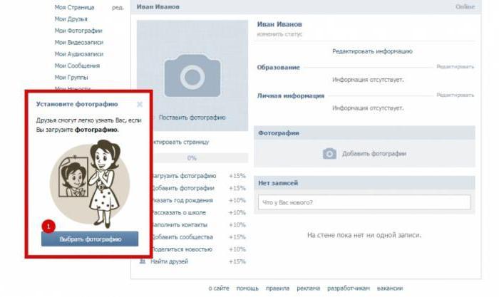 Dating vkontakte