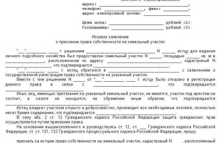Образец документа в автомагазин по браку из автосервиса