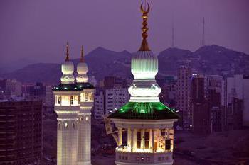 Najlepšie datovania škvrny v Islamabade