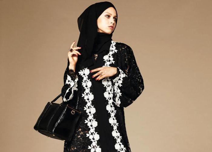 arabský hidžáb kouření