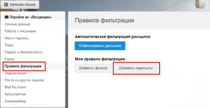 Delegation of a domain on Yandex