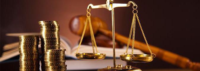 Сколько лет должно быть чтобы стать судьей. Судья