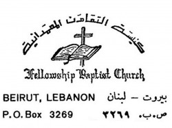 The Fellowship Bible Baptist Church