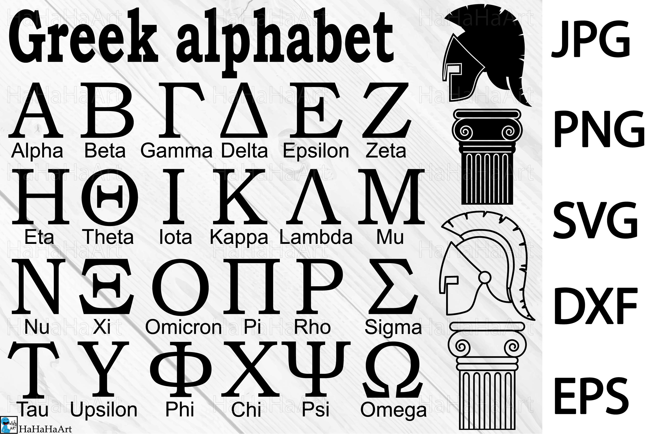 Greek Alphabet V1