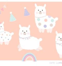 cute llama clipart jpg png 300 dpi illustrations example image 1 [ 1500 x 1000 Pixel ]