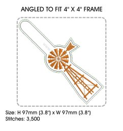 african farmhouse windmill key fob embroidery design example image 4 [ 1500 x 1500 Pixel ]