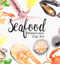 watercolor seafood clip art set example image 1 [ 1158 x 772 Pixel ]