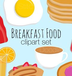 breakfast food clipart illustrations example image 1 [ 1173 x 782 Pixel ]