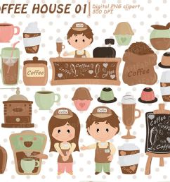 coffee clipart coffee shop clip art espresso latte party example image 1 [ 1200 x 800 Pixel ]