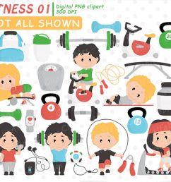 cute fitness clipart gym clip art set workout design yoga example image 1 [ 1200 x 800 Pixel ]