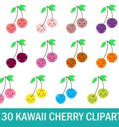 30 kawaii cherry clipart cherry fruit clipart kawaii example image 1 [ 1200 x 800 Pixel ]