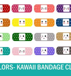 40 kawaii bandage band aid clipart colorful bandaid clipart example image 1 [ 1200 x 800 Pixel ]