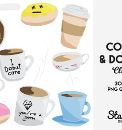 coffee donut clipart graphics for commercial use example image 1 [ 1200 x 800 Pixel ]
