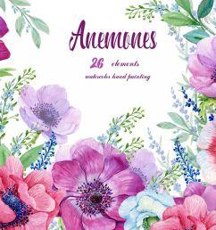 flowers clipart purple flowers floral elements flower backgrounds watercolor [ 1200 x 800 Pixel ]