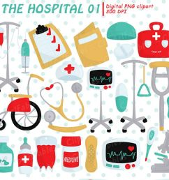 hospital clipart first aid clip art instant download example image 1 [ 1200 x 800 Pixel ]