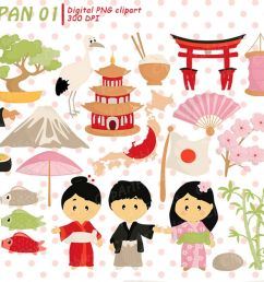 japan tradition clipart japanese clip art cute travel art example image 1 [ 1200 x 800 Pixel ]