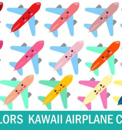 40 kawaii airplane clipart plane clipart images kawaii plane example image 1 [ 1200 x 800 Pixel ]
