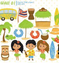 hawaii clipart luau art travel tiki clip art example image 1 [ 1200 x 800 Pixel ]