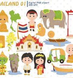 cute thailand clipart buddha clip art nice travel design example image 1 [ 1200 x 800 Pixel ]